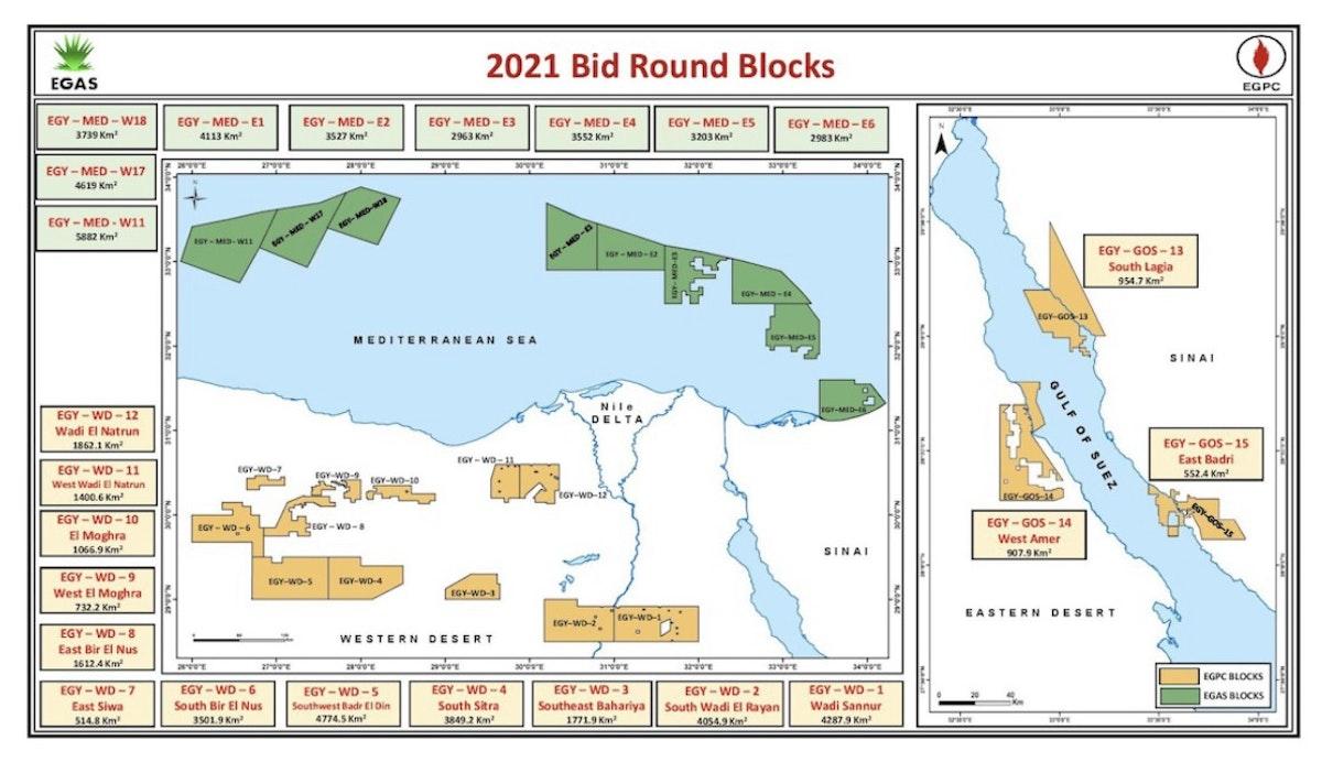 خريطة المزايدة المصرية للتنقيب عن الغاز في البحر المتوسط، قبل تعديلها - petroleum.gov.eg