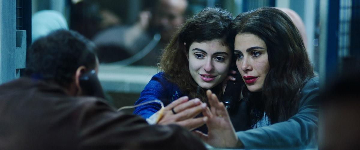 """صبا مبارك وتارا عبود في مشهد من فيلم """"أميرة"""" - المكتب الإعلامي للشركة المنتجة"""