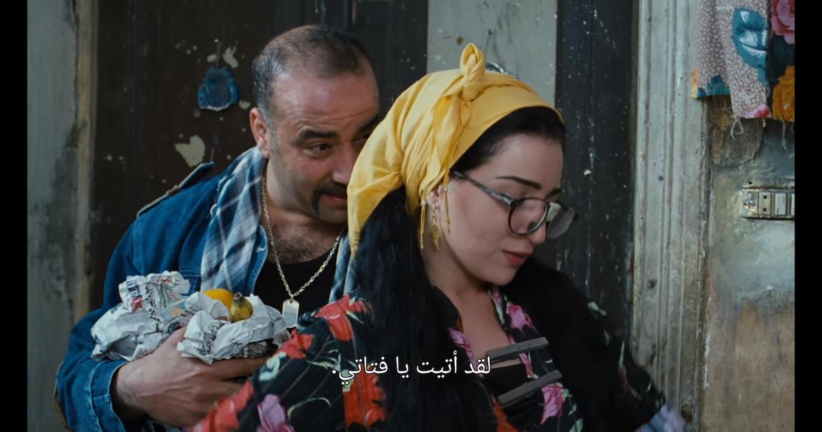 محمد سعد ومي عزالدين في لقطة من فيلم