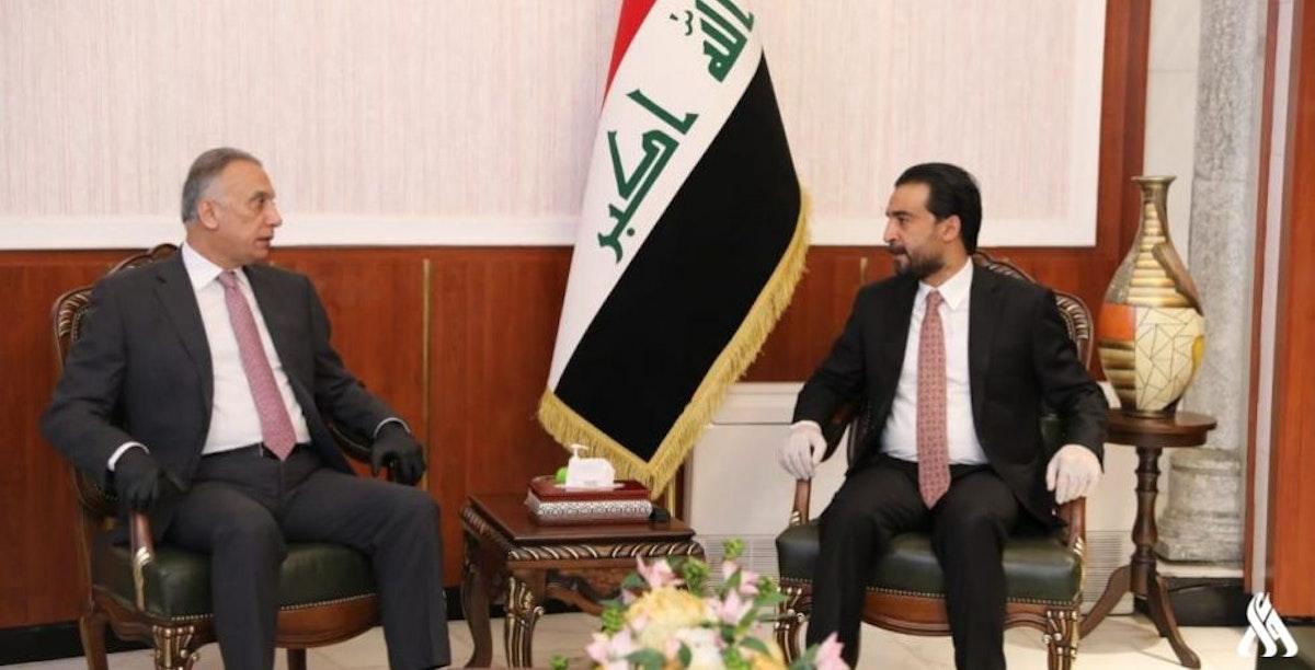 وكالة الأنباء العراقية