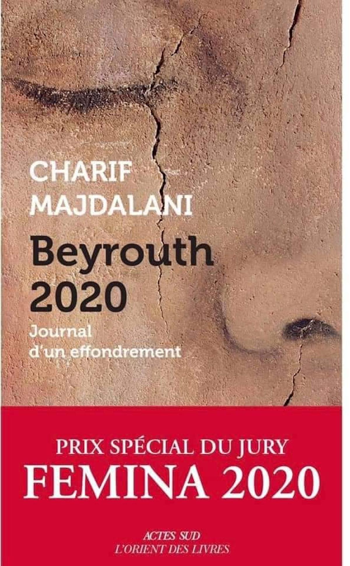 """غلاف رواية """"بيروت 2020"""" بعد فوزها بجائزة Femina - Femina"""