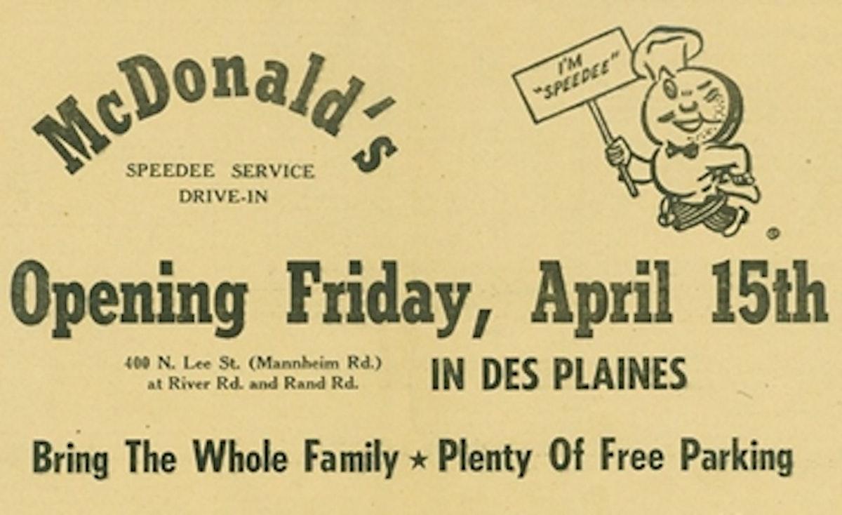ملصقات دعائية للافتتاح مطعم ماكدونالدز - McDonald's