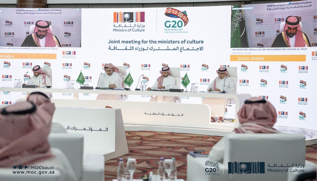 الاجتماع المشترك لوزراء ثقافة دول مجموعة العشرين - وزارة الثقافة السعودية