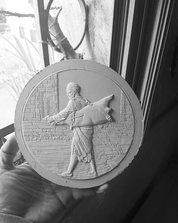 ميدالية تصور شخصية السقاء التاريخية - مصلحة الخزانة العامة وسك العملة المصرية