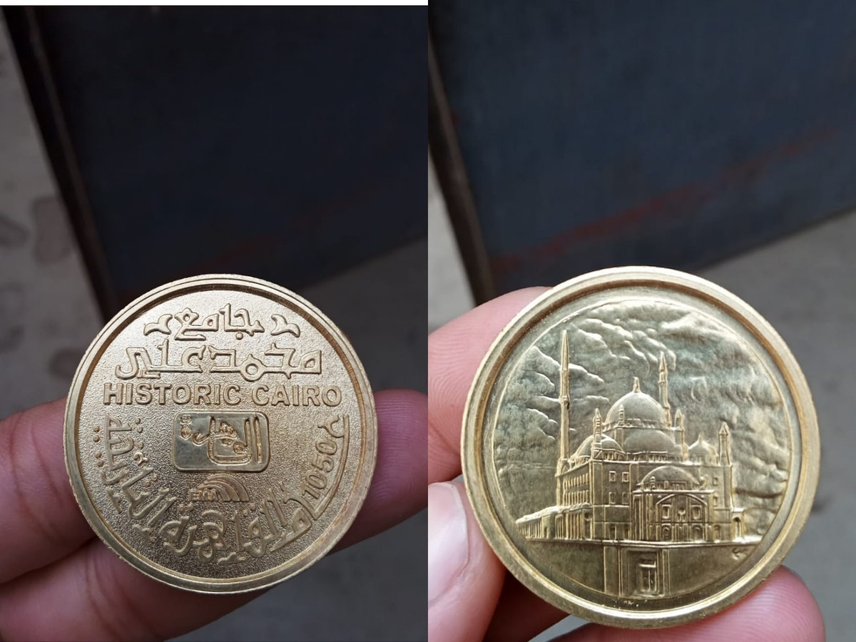 ميدالية تذكارية تصور جامع محمد علي بالقاهرة - مصلحة الخزانة العامة وسك العملة المصرية