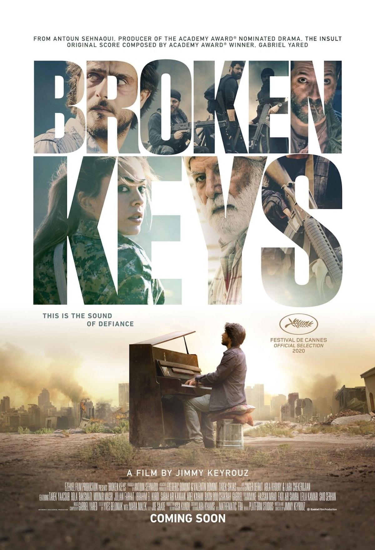 """الملصق الدعائي لفيلم """"مفاتيح متكسرة"""" للمخرج جيمي كيروز - facebook.com/jimmy.keyrouz"""
