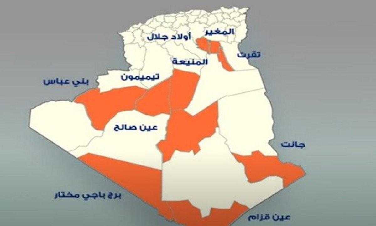 صورة للولايات الجديدة التي تم استحداثها في الجزائر - وكالة الأنباء الجزائرية