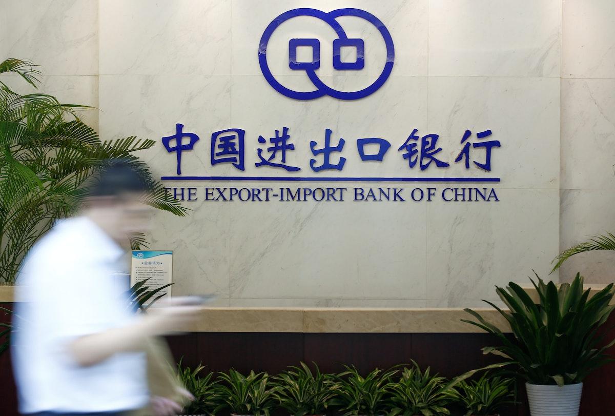 """شعار """"بنك التصدير والاستيراد الصيني"""" في مقرّه ببكين، 13 يونيو 2017 - REUTERS"""