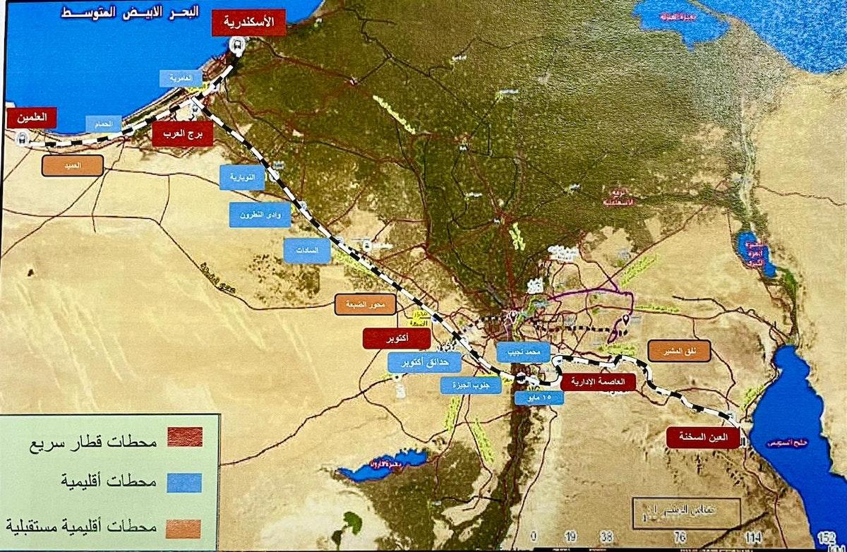 """خارطة توضح مشروع القطار الكهربائي السريع في مصر - صفحة المتحدث باسم الرئاسة المصرية على """"فيسبوك"""""""