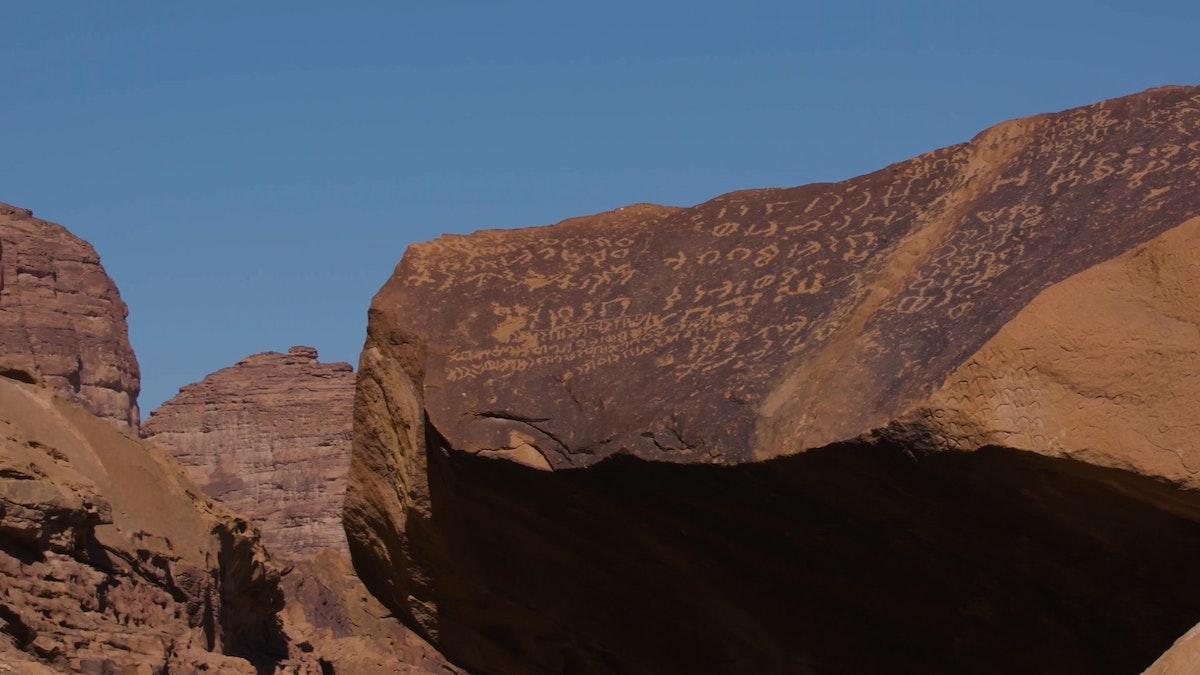 """نقوش تعود لحضارات سابقة منحوتة على واجهة صخرية لجبل عكمة تعود إلى الفترتين الدادانية واللحيانية - """"الشرق"""""""