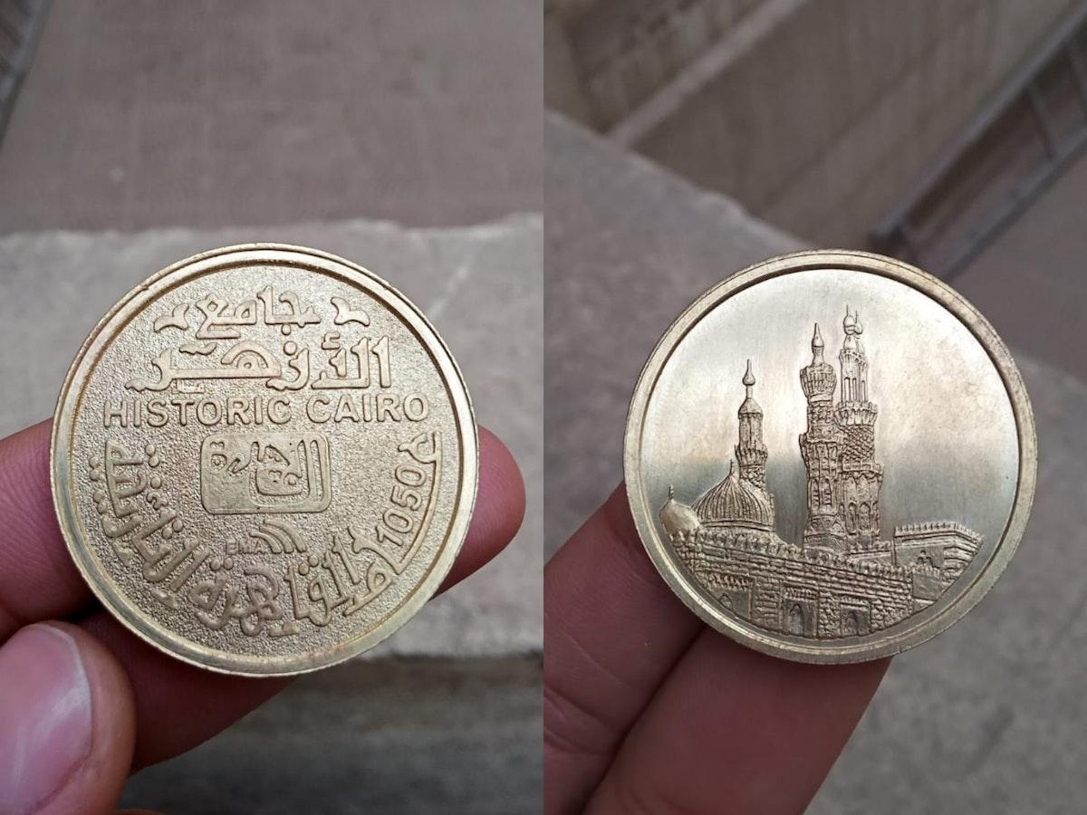 ميدالية تصور جامع الأزهر احتفالاً بذكرى تأسيس القاهرة - مصلحة الخزانة العامة وسك العملة المصرية