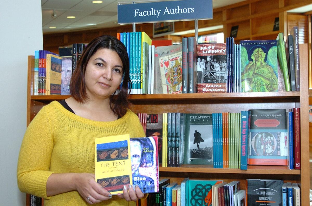 """الروائية والأكاديمية المصرية ميرال الطحاوي - """"الشرق"""""""