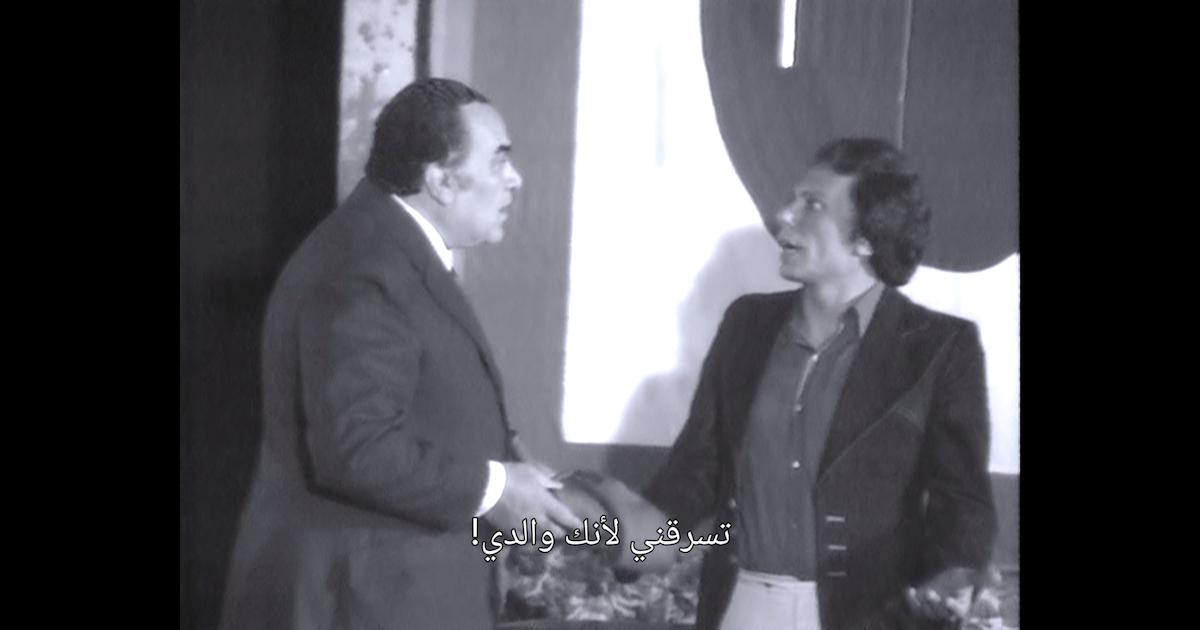 عادل إمام ونظيم الشعراوي في مشهد من