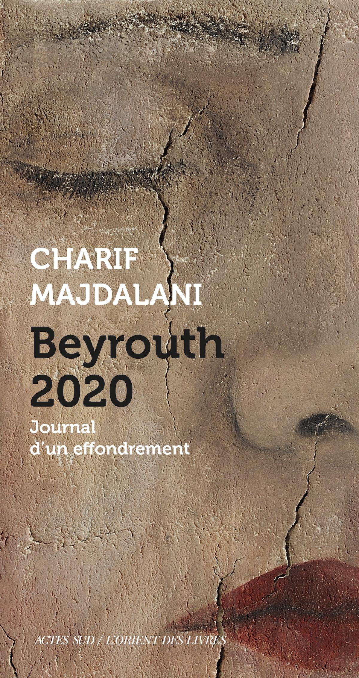 """غلاف رواية """"بيروت 2020"""" - الشرق"""